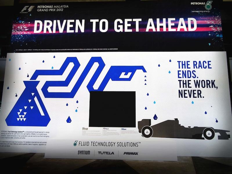 Petronas GP 2012 (SIC Welcome Centre)