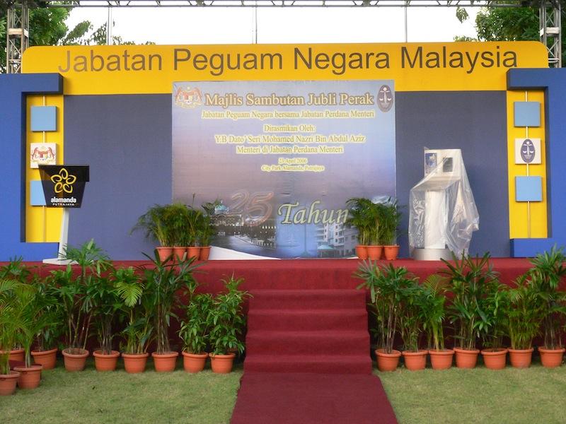 Sambutan Hari Peguam Malaysia